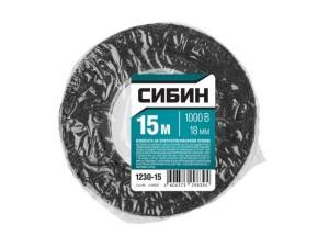Изолента х/б черная, 18мм х 15м Сибин